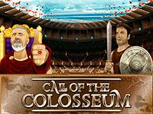 Игровой автомат Зов Колизея в Вулкан